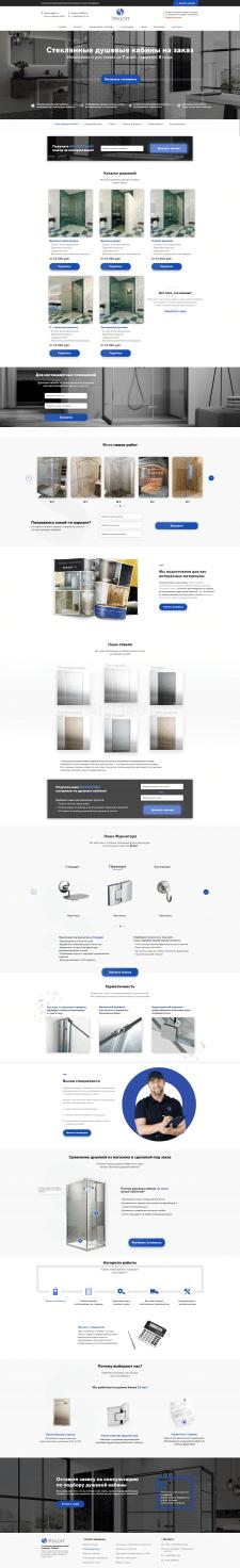 Дизайн сайта для компании STEKLOFF