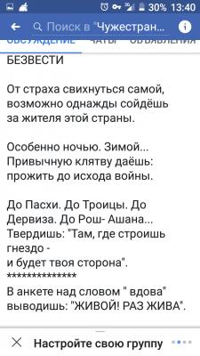 БЕЗВЕСТИ