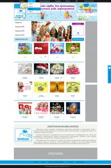 Сайт поздравительных открыток