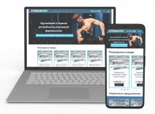 Редизайн сайта магазина стероидов (десктоп и моб)