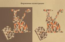 Создание иллюстрации для книжного магазина №1