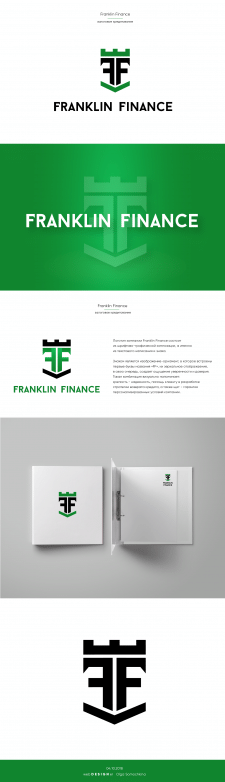 Логотип для Franklin Finance