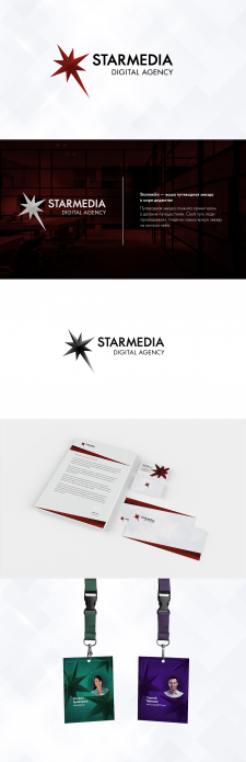 Starmedia — digital agency