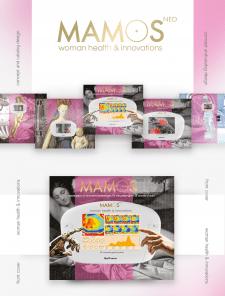 MAMOS.  Дизайн каталога об инновационном продукте