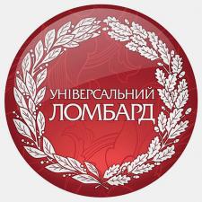 """Лайтбокс """"Універсальний Ломбард"""" печать"""