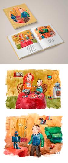 Детские иллюстрации для книги