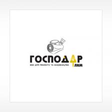 Лого «Господар ЛКМ»