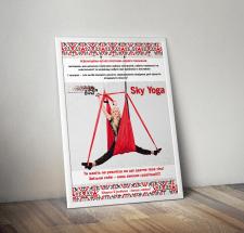 [poster] VG Sky Yoga