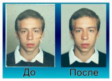 Обработка старого фото с паспорта