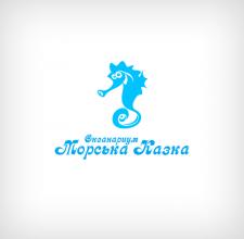 "Логотип океанариума ""Морська Казка"""