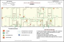Схемы планов эвакуации в Visio