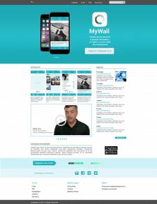 Дизайн сайта для мобильного приложения MyWall