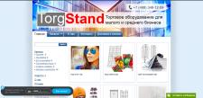 Продвижение товаров интернет-магазина Tiu