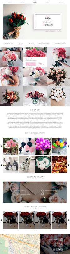 Модный одностраничник  по продаже цветов