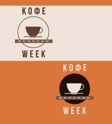 Кофе WEEK