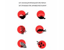 Іконки для японського суші ресторану