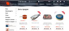 Копирайтинг для магазина морепродуктов