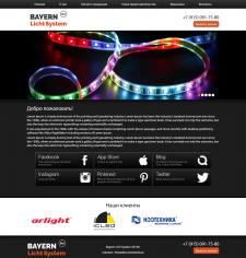 Bayern Lich System - производство LED освещения
