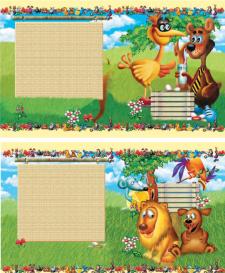 Обложки для школьных тетрадей/Сovers for school notebooks