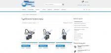Интернет-магазин для производственного предприятия