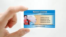 Пример визитки компании чистки ковров