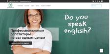 Доработка сайта и его сопровождение