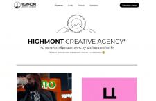 Ре-дизайн Highmont Creative Agency