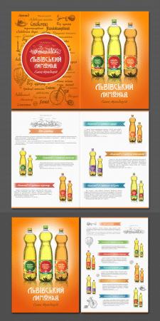 Презентационные материалы ТМ Львовский Лимонад