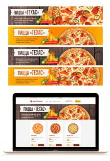 баннера для пиццерии
