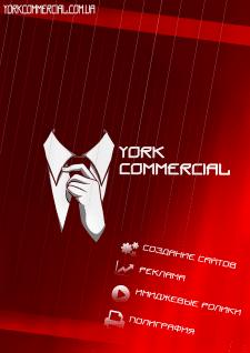 Презентация WEB Студии York Commercial RED