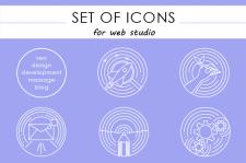 Иконки для Веб студии
