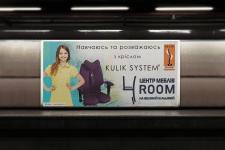 Billboard for Kulik System.