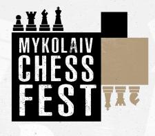 логотип шахматного фестиваля