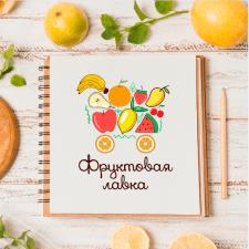 Лого для доставки фруктов
