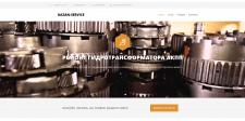 Сайт для авто мастерской в Казани