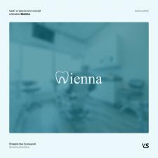 Логотип стоматологии Wienna