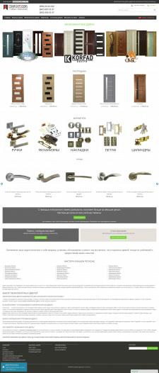 Интернет-магазин дверей и дверной фурнитуры