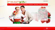orlovmusic.com.ua