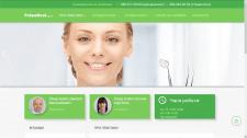 Сайт пульмо-стоматологического центра