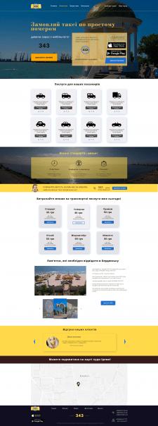 """Дизайн сайта для """"Эконом-такси"""""""