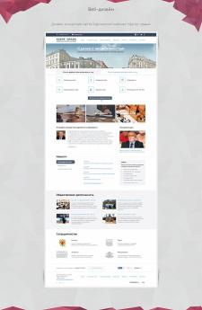 Сайт правовой компании