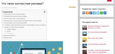 Добавление статей в блог на WordPress