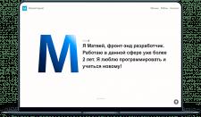 Мой Сайт-Портфолио
