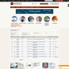 Adigo - портал зовнішньої реклами