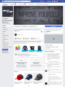 Facebook: Ведение, Продвижение, Таргет
