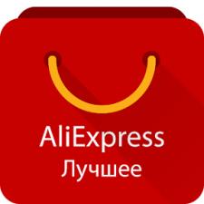 Парсер AliExpress для записи цены и суммы доставки