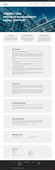 Сайт для международной газовой компании - FSP GAZ