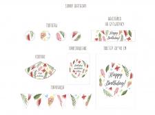 Декоративный набор для праздника