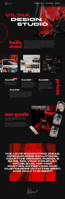 Сайт для студии дизайна Vil'na