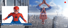 Именное видео поздравление от Человека Паука